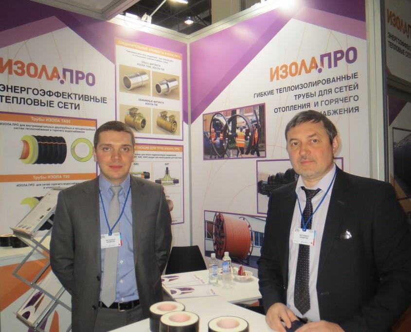Специалисты ИЗОЛА.ПРО на выставке Акватерм-Новосибирск