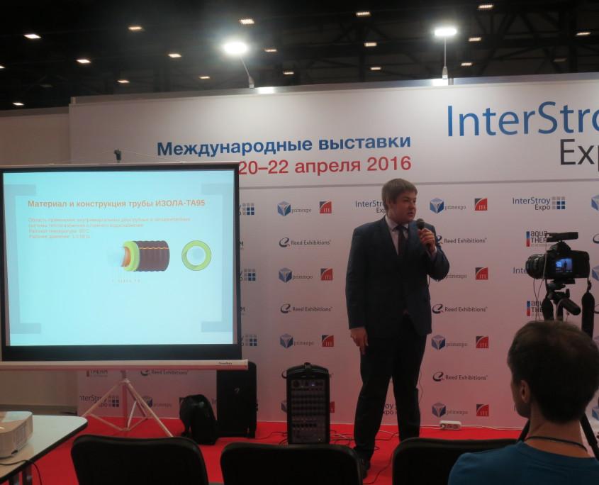 Презентация ИЗОЛЫ на выставке Акватерм СПб